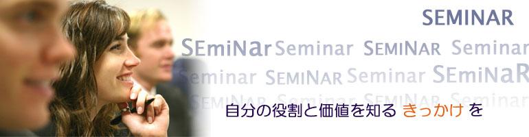 Seminar_AftStbl_2.jpg